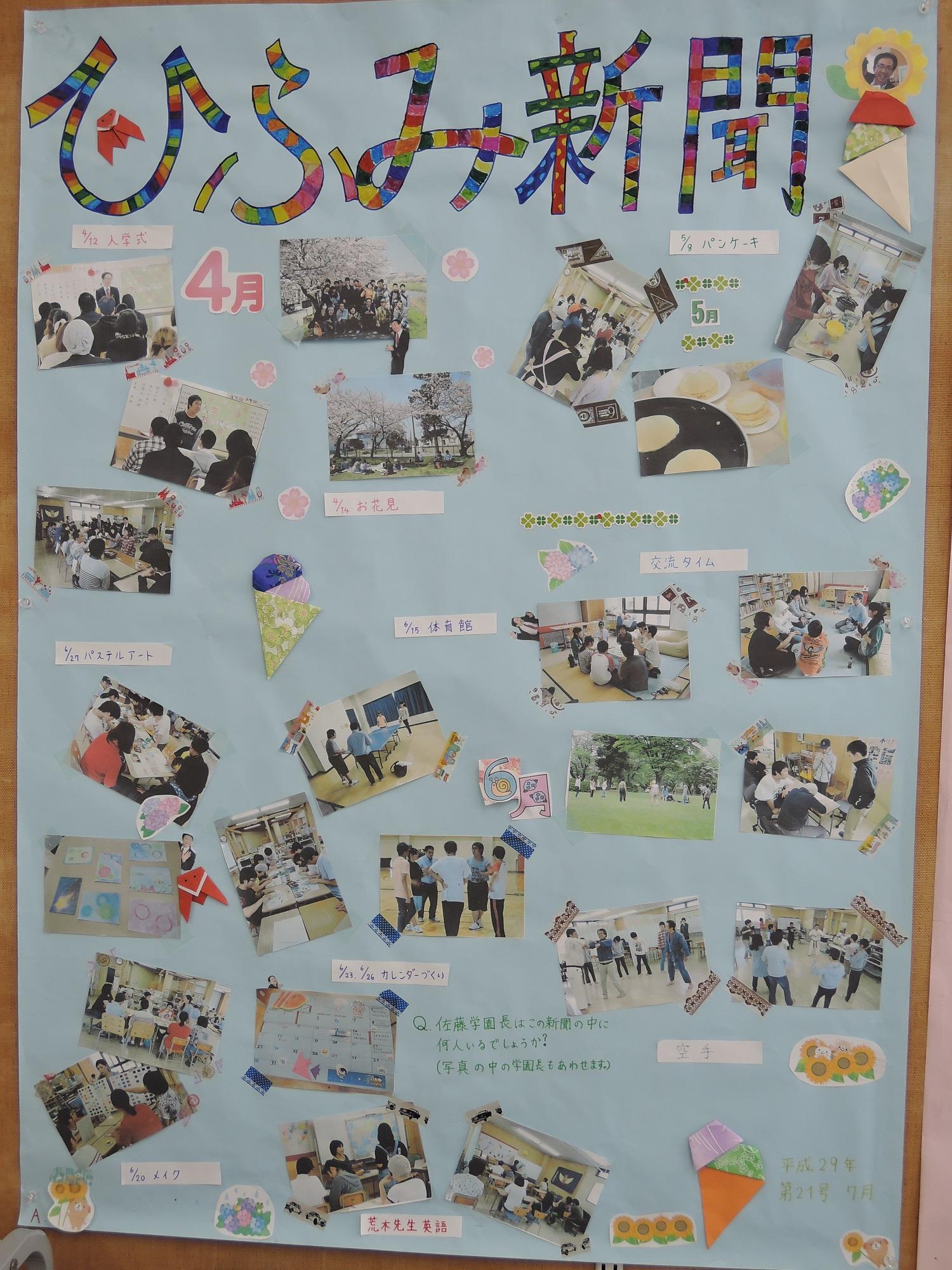 DSCN5335 - コピー
