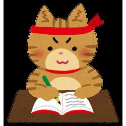 cat_study[2]