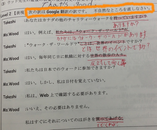 google翻訳s