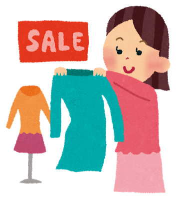 shopping_sale